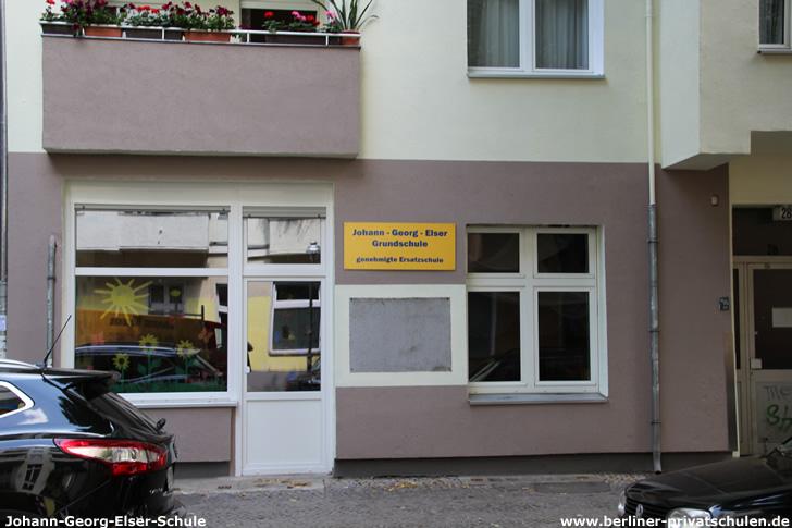 Johann-Georg-Elser-Schule (Grundschule)