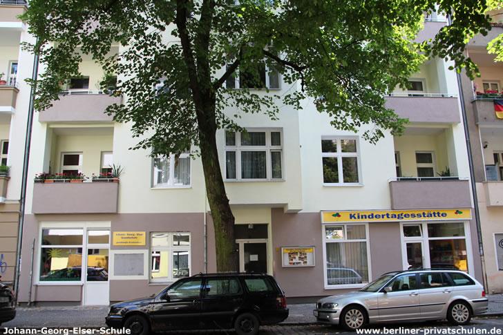 Johann-Georg-Elser-Schule (Sekundarschule)